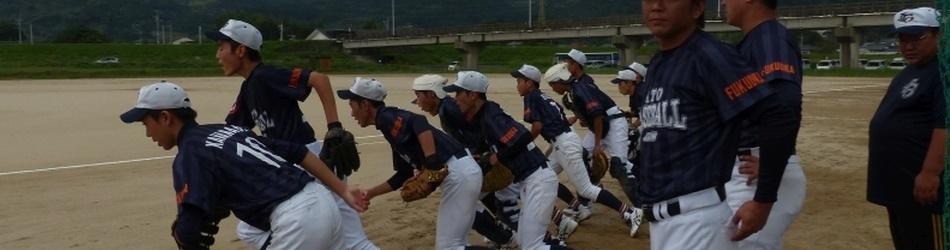 伊都ベースボール試合模様
